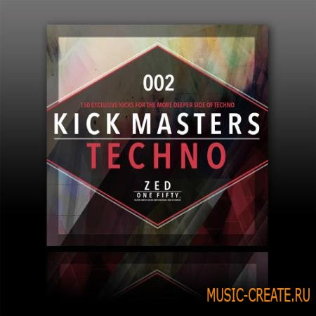 Zenhiser - Kick Masters Techno (WAV) - сэмплы бас-барабанов