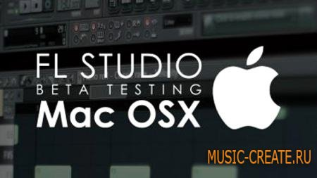 Image-Line - FL Studio - Producer Edition v11.0.3 Beta Signature Bundle Mac OSX (TEAM REiS) - виртуальная студия