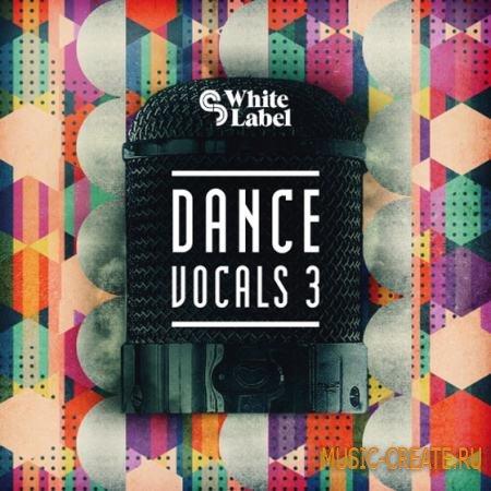SM White Label - Dance Vocals 3 (WAV) - сэмплы вокала