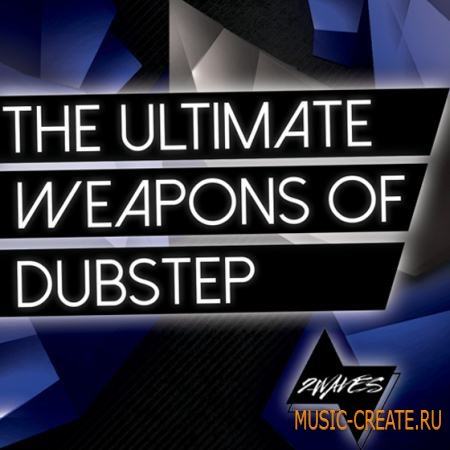 2WAVES - The Ultimate Weapons Of Dubstep (WAV) - сэмплы Dubstep