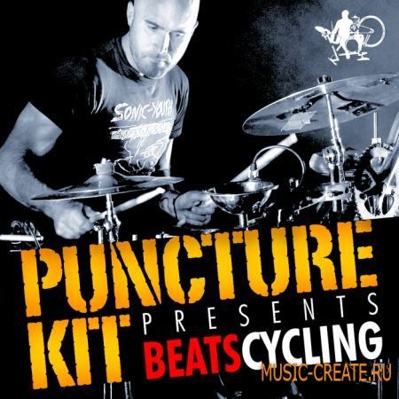 Loopmasters - David Osborne: Puncture Kit Beats Cycling (MULTiFORMAT) - сэмплы ударных