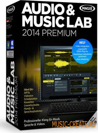 MAGIX - Audio and Music Lab 2014 Premium 20 Build 0.1.42
