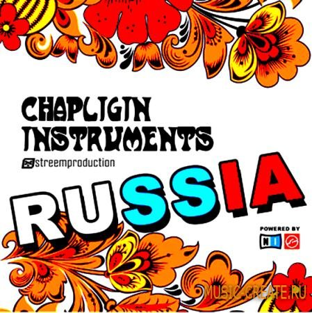Streemproduction - Chapligin Instruments Russia (KONTAKT) - библиотека русских инструментов