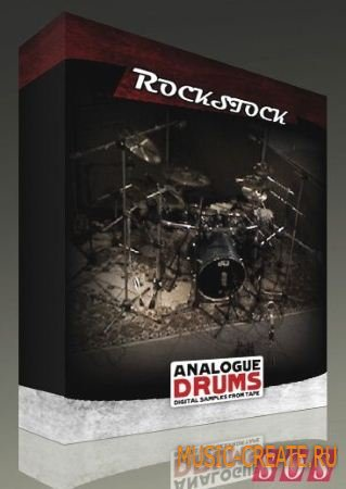 Analogue Drums - RockStock (WAV KONTAKT Battery EXS24) - библиотека ударных