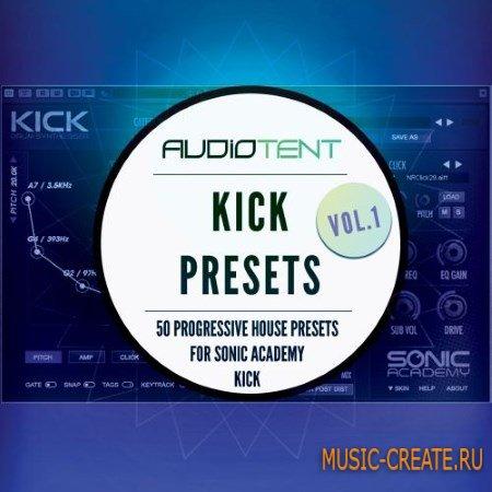 Audiotent - Kick Presets Vol.1 (AiFF Sonic Academy)