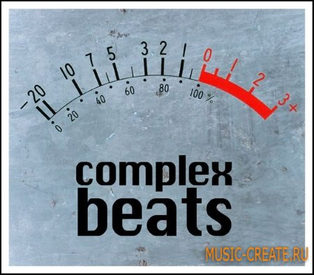 Deep Data Loops - Complex Beats (WAV) - сэмплы ударных