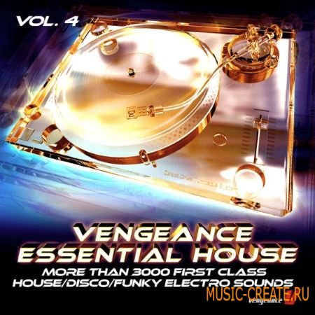 Vengeance Essential House Vol. 4 (WAV) - сэмплы House