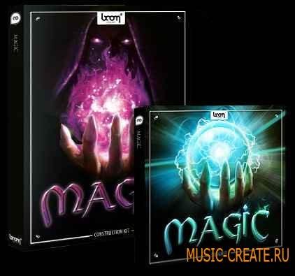 Boom Library - Magic Bundle (WAV) - звуковые эффекты