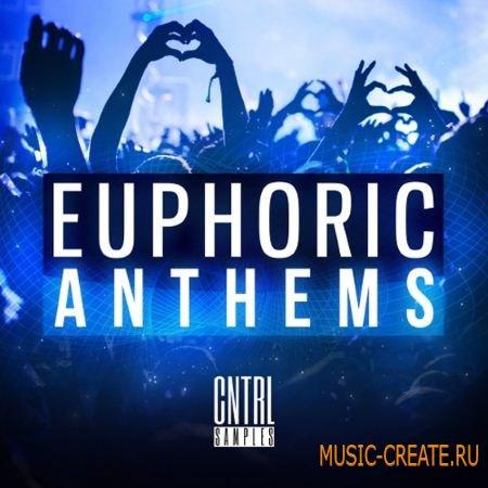 Cntrl samples ultimate producer bundle wav midi for Euphoric house music