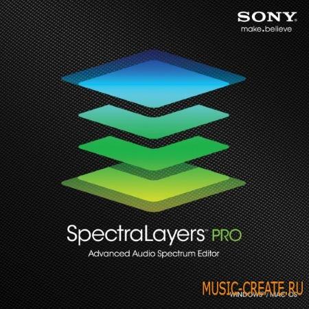 SONY - SpectraLayers Pro 3.0.17 (Team P2P) - аудио редактор