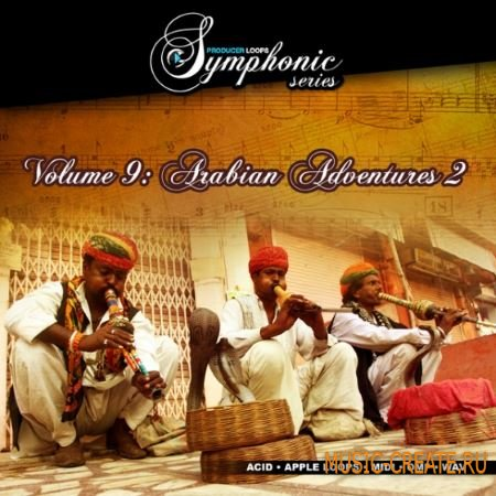 Producer Loops - Symphonic Series Vol.9: Arabian Adventures Vol.2 (ACiD WAV MiDi OMF) - кинематографические сэмплы
