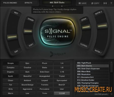 Output Sounds - SIGNAL (KONTAKT)