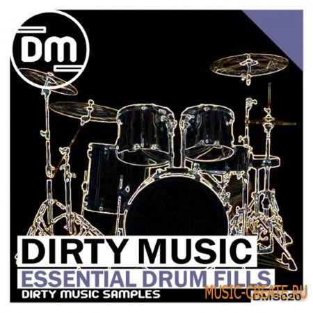 Dirty Music - Essential Drum Fills (WAV) - сэмплы ударных