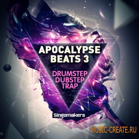 Singomakers - Apocalypse Beats 3 Trap Dubstep and Drumstep (WAV REX) - сэмплы Trap Dubstep, Drumstep