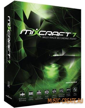 Acoustica - Mixcraft 7.1 Build 276 Multilingual (Team P2P) - секвенсор, виртуальная студия