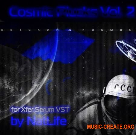 True Trance Recordings - Cosmic Plucks Vol 2 (XFER RECORDS SERUM)