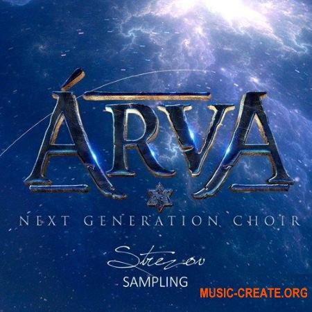 Strezov Sampling ARVA Children Choir (KONTAKT) - библиотека детского хора