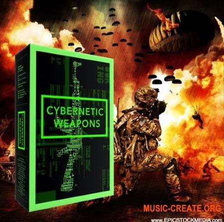 Epic Stock Media Cybernetic Weapons (WAV) - звуки выстрелов огнестрельного оружия