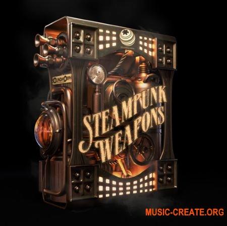 SoundMorph Steampunk Weapons (WAV) - звуки огнестрельного оружия