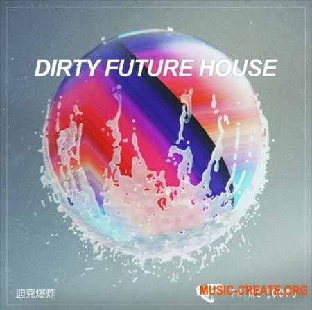 Prime Loops Dirty Future House (WAV MiDi) - сэмплы Future House
