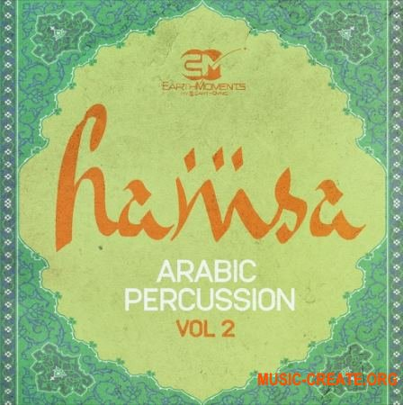 EarthMoments Hamsa Vol 2 Arabic Percussion (WAV) - сэмплы перкуссии