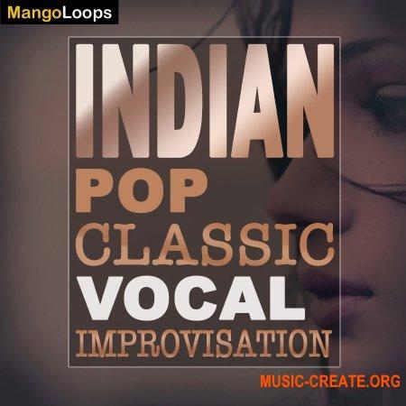 Транс с индийским вокалом