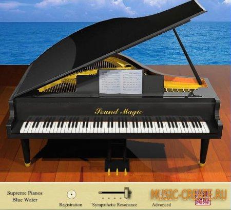 Supreme Pianos 1.3 от Sound Magic - фортепиано / рояль