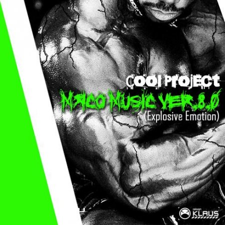 Cool project electro house for Emotional house music