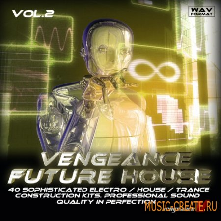 Vengeance Future House vol.2 (WAV) от Vengeance Sound - electro/house/trance сэмплы