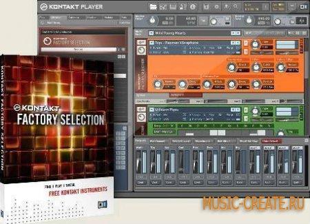 Kontakt Factory Selection Library от Native Instruments - звуковая библиотека для Контакт