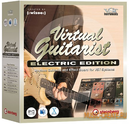 Virtual Guitarist Electric Edition от Steinberg - виртуальная электро гитара