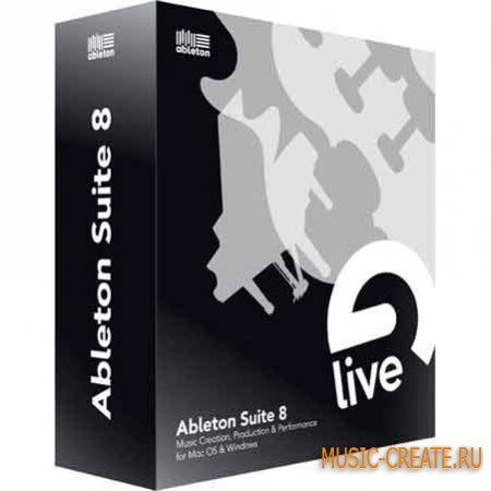 Suite 8.2.1 от Ableton - секвенсор / виртуальная студия